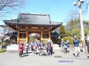 Photo_20200321121401